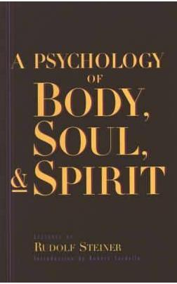 פסיכולוגיה של גוף נפש רוח